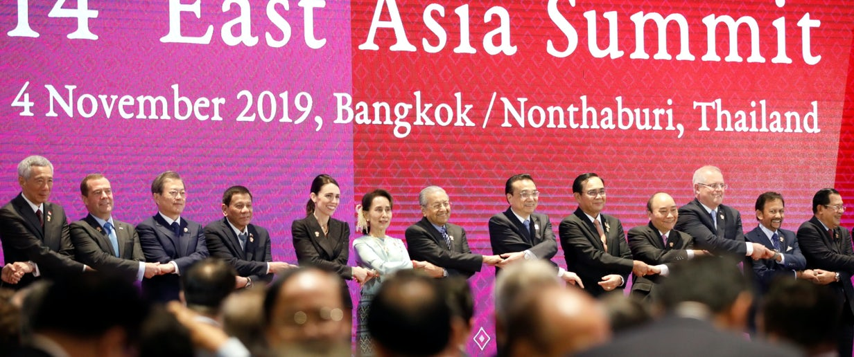 14th East Asia Summit